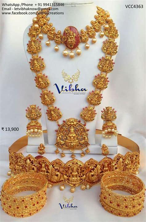 lakshmi haram set indian brides jewelry wedding