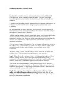 Nu Look Home Design Employee Reviews Employee Performance Evaluation Sample