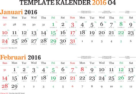 Kupas Tuntas Corel Draw X6 tanggalan jawa 2016 calendar template 2016
