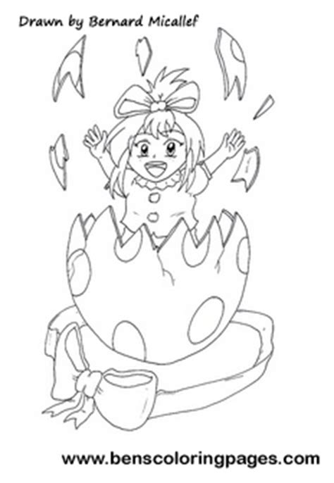 surprise egg coloring page surprise easter egg drawing page