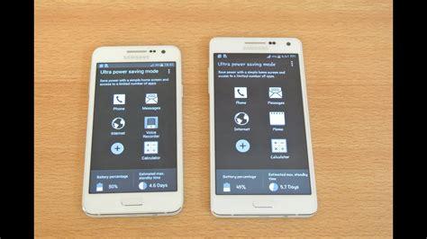 Samsung Galaxy A5 Driving Mode