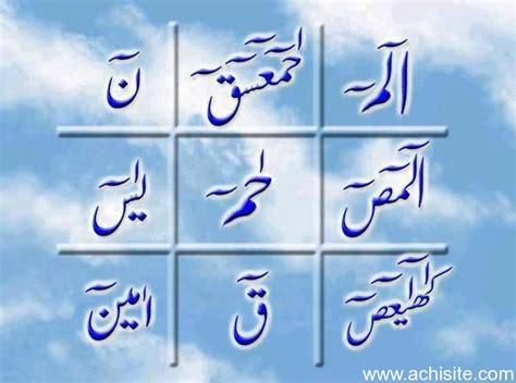 lohe qurani wallpaper for pc latest beautiful hd khana kaba madina wallpapers