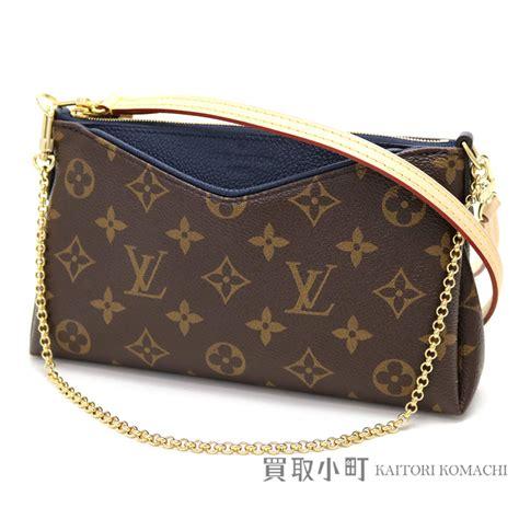 L Is Vuitton Clutch kaitorikomachi rakuten global market take louis vuitton