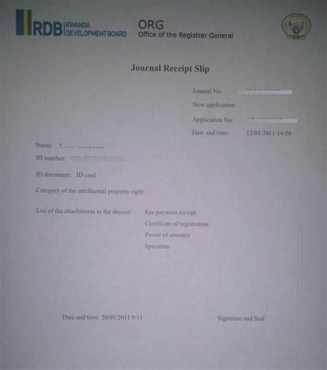 eregulations rwanda
