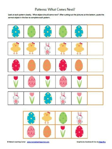 easter pattern activities easter worksheet packet from mama s learning corner