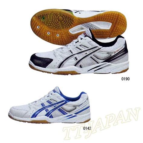 Table Tennis Shoes by Asics Table Tennis Shoes