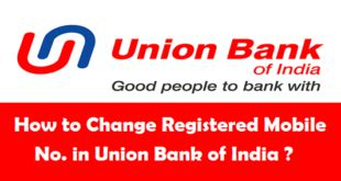 union bank of india address how to change your address in union bank of india account