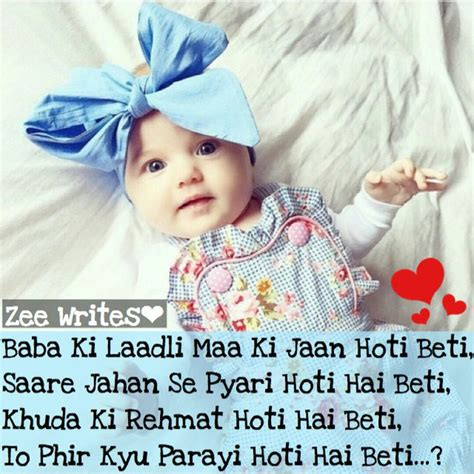 stylish girls pics with quotes in hindi cute baby couple pics with quotes in hindi wallpaper
