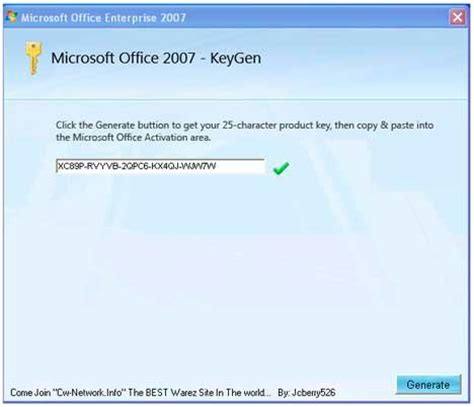 microsoft office 2007 serial keys office 2010 product keys ms office serials n keygens