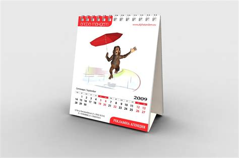 how to make a desk calendar in photoshop how to make your own desk calendar create house of paws
