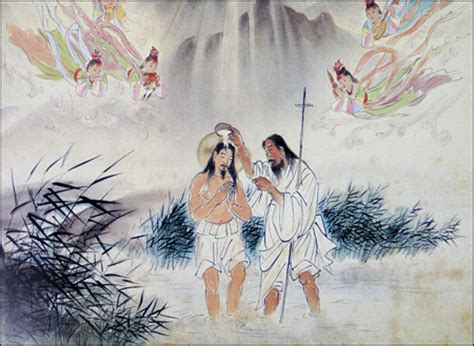 Wedding Bible Korean by Jesus Being Baptized Genesis 7 9 Psalm 3 Matthew 3