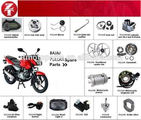 Saklar Motor Bajaj suku cadang bajaj bajaj pulsar aksesoris discover125 boxer100 platina 100 motor bagian dari