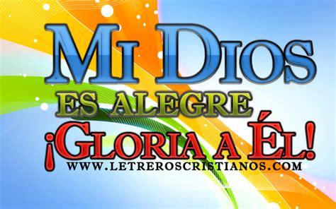 imagenes alegres cristianas mi dios es alegre 171 letreros cristianos com imagenes