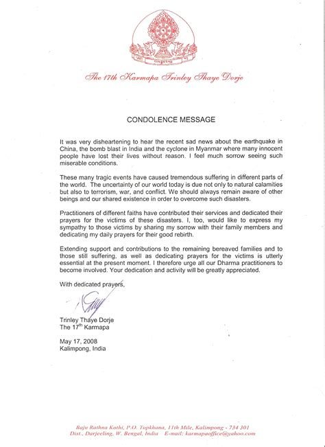 condolence letter exle cover letter exle