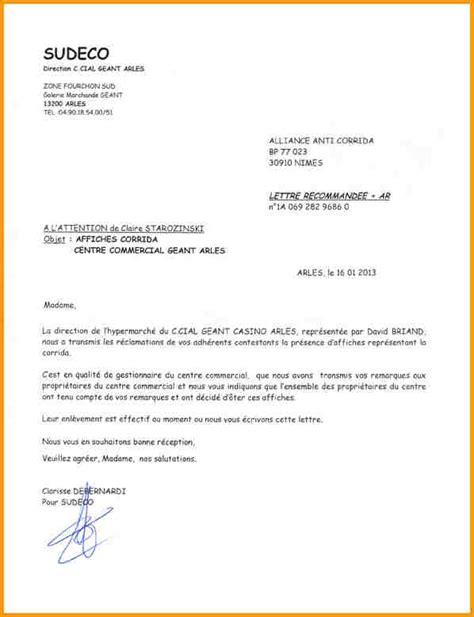 Lettre De Recommandation Commercial 11 Lettre Commerciale Espagnol Lettre Administrative