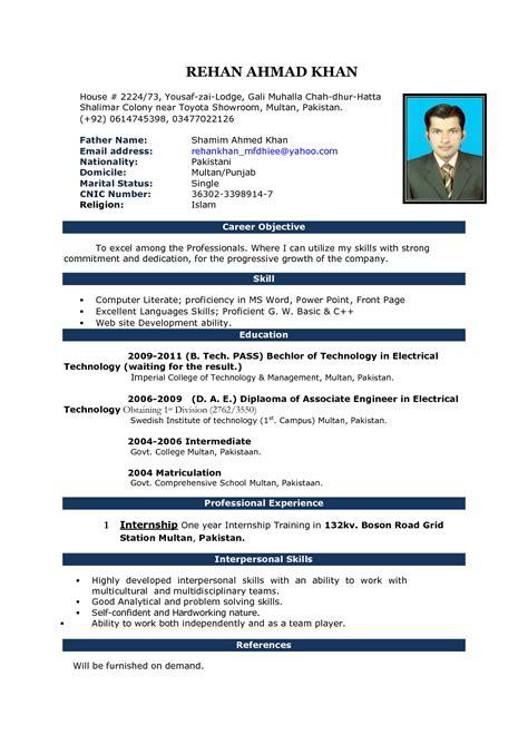 download microsoft word template resume haadyaooverbayresort com