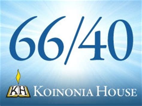 koinonia house koinonia house the ministry of chuck and nancy missler rachael edwards