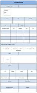 parts requisition form template parts requisition form sle parts requisition form