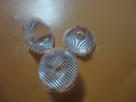cree led lens t5 t6 u2 lenses diameter 20mm 20 x 60