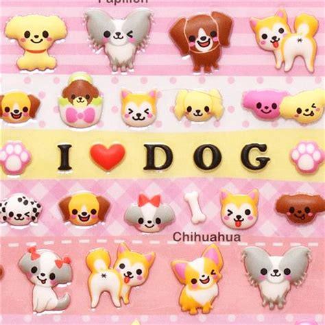 i dogs pegatinas esponjosas kawaii de perritos i dogs hojas de pegatinas pegatinas
