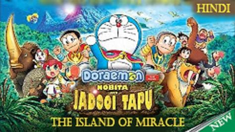 doraemon movie 2012 nobita and the miracle island sub indo doraemon nobita and the island of miracles 2012 in