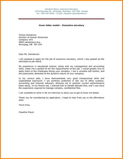 Letter Of Introduction For Job Application Sample