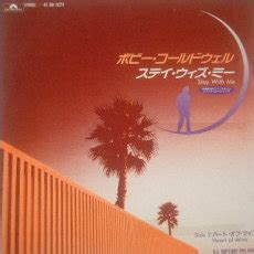 bobby caldwell what about me japanese s dj copy collection