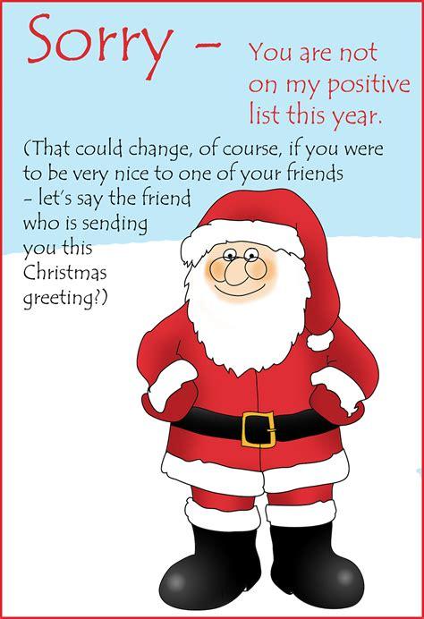 Printable Christmas Cards For A Friend | printable christmas cards