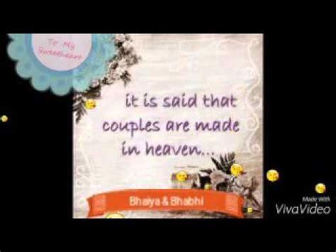 wedding anniversary quotes for bhaiya and bhabhi happy 25th anniversary bhaiya bhabhi