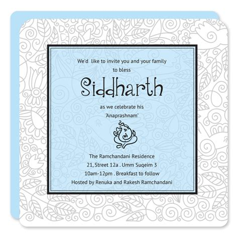 naming ceremony invitation matter in paper couture stationery hindu naming ceremony invitations
