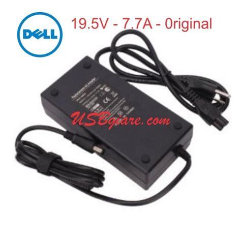 Adaptor Dell 19 5v 6 7a Only Unit sạc laptop dell 19 5v 7 7a 150w zin