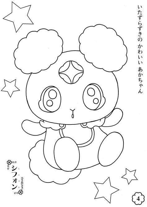 free pretty cure coloring pages