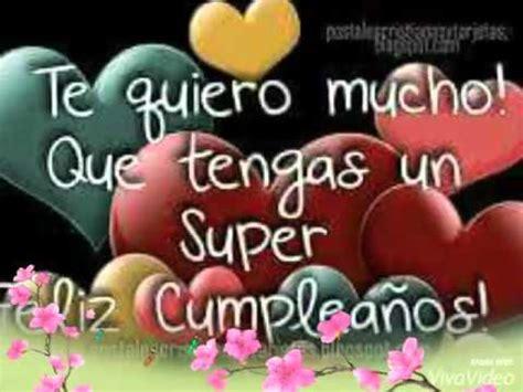 imagenes feliz cumpleaños tia querida feliz cumple t 237 a querida youtube