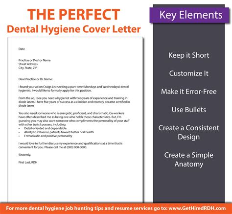 dental hygiene cover letter new grad dental hygiene cover letter template