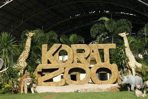 korat thailand nakhon ratchasima zoo 9journeythailand
