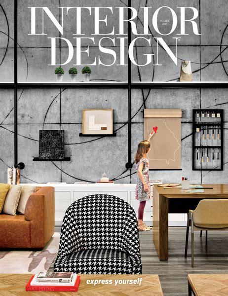 interior design october 2017