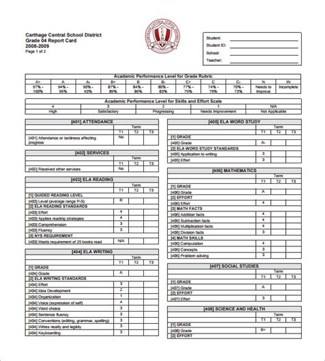 free printable report card template student progress report template progress report template