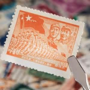 Valuable Chinese Vases The Most Expensive Chinese Stamps The World Of Chinese