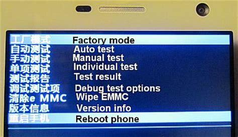Touchscreen Advan S5e 5001 Ver 5001 se puede cambiar el recovery chino