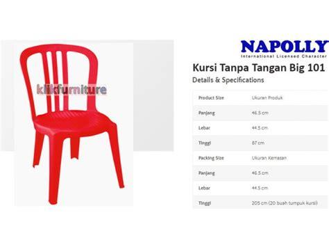 Kursi Plastik Napolly 102 kursi plastik napolly 101 kursi makan agen napolly