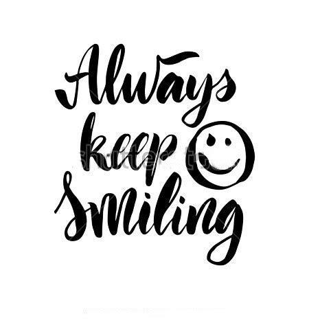 Keep Smiling White keep smiling myferti