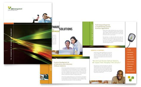 software brochure templates software brochure template design