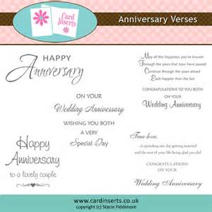 anniversary card quotes quotesgram