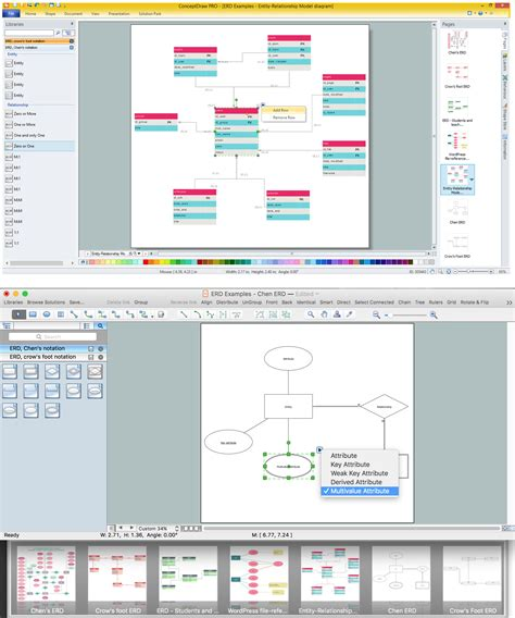 erd diagram software erd software free 28 images erd diagram software free