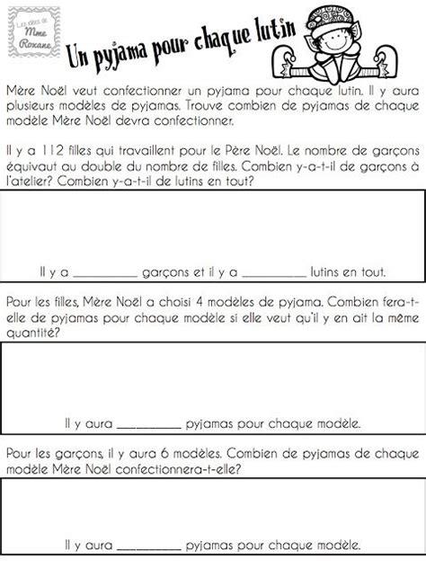mathmatiques ece 2e anne 17 meilleures images 224 propos de maths sur tables montessori et valeurs de position