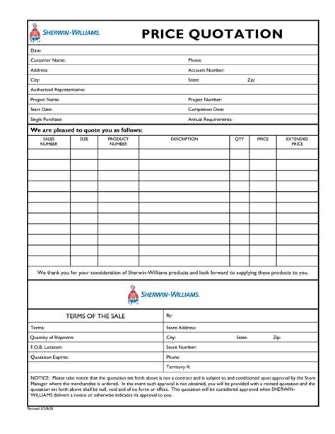 quote forms template free 7 quote form template