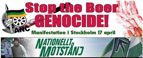 boer genocide stop boer genocide video stop the boer genocide demonstration in stockholm
