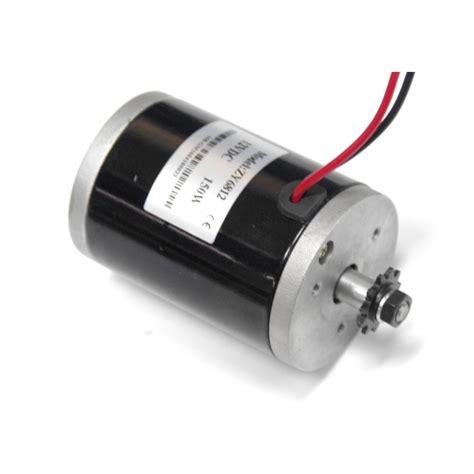 dc brushless fan motor 12v dc 24v 150w 2750 rpm electric motor chain
