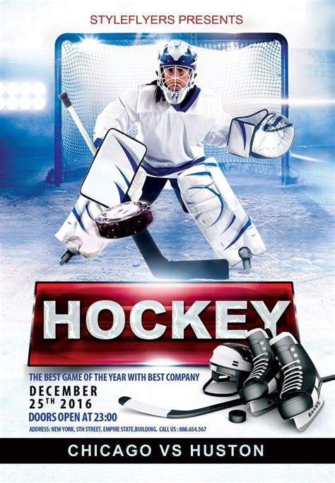 free photoshop sports templates 17 best images about sport flyers on