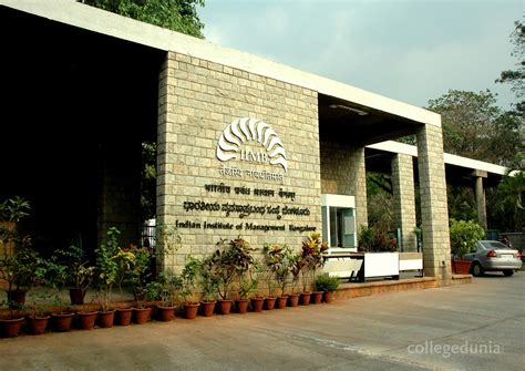 Iim Bangalore Cut 2017 For Mba by Indian Institute Of Management Iimb Bangalore